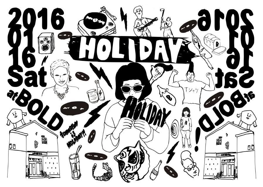 holiday_160116